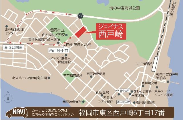 西戸崎地図HP