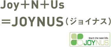 Joy+N+Us=JOYNUS(ジョイナス)