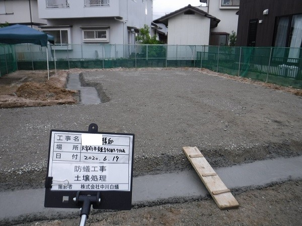 http://www.y98.jp/blog_report/wp-content/uploads/sites/4/2020/07/DSCF9349.jpg