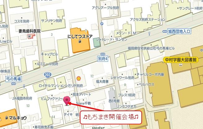 別府5丁目地図